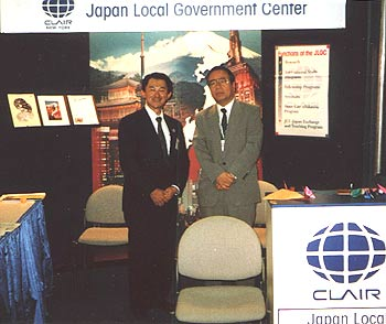 Japan Business, Japanese business opportunities,  Japanese business consulting, forign market, Japanese business market, trade business with Japan, oversea business, Japanese Market, Franchise Oppotunity, business opportunity, us-japan, trade, pacific rim, Global business, business network, business consulting, business coordinator,  legal services, trade services, trade law